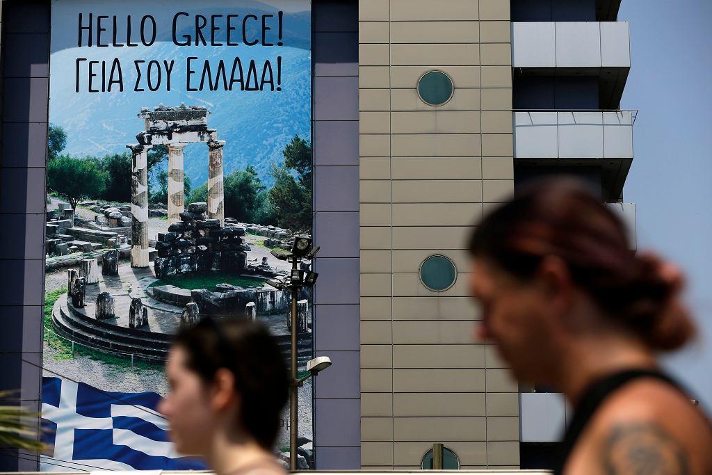 Grecja wraca na rynek długu