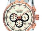 Zegarki: modne różowe złoto