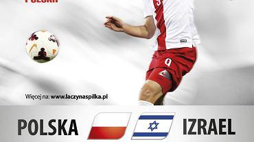 Polska młodzieżówka zagra na Arenie Lublin z Izraelem