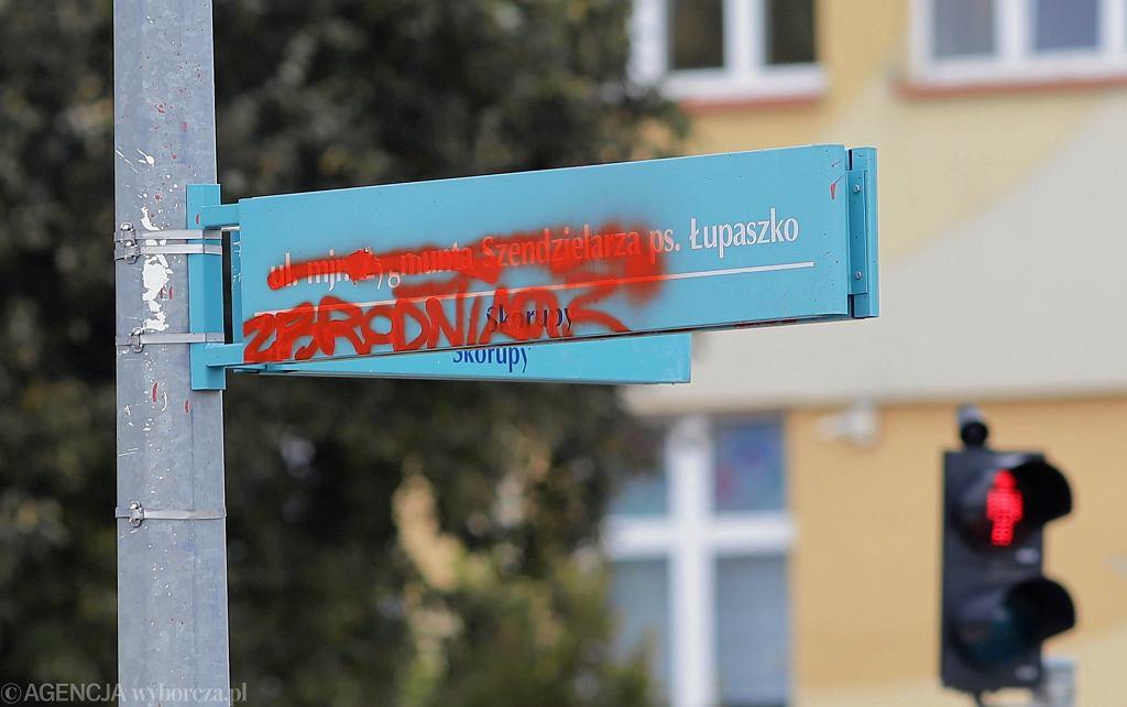 Ulica Szendzielarza 'Łupaszki'
