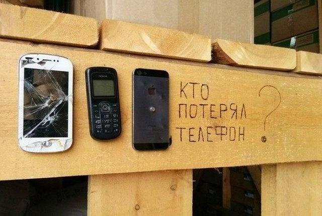 Walka ze smartfonami w rosyjskim wojsku
