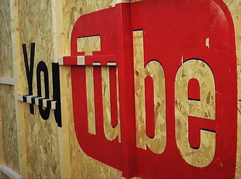 Siedziba YouTube w Londynie