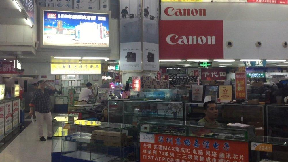 Huaqiangbei - największy sklep z elektroniką w Chinach