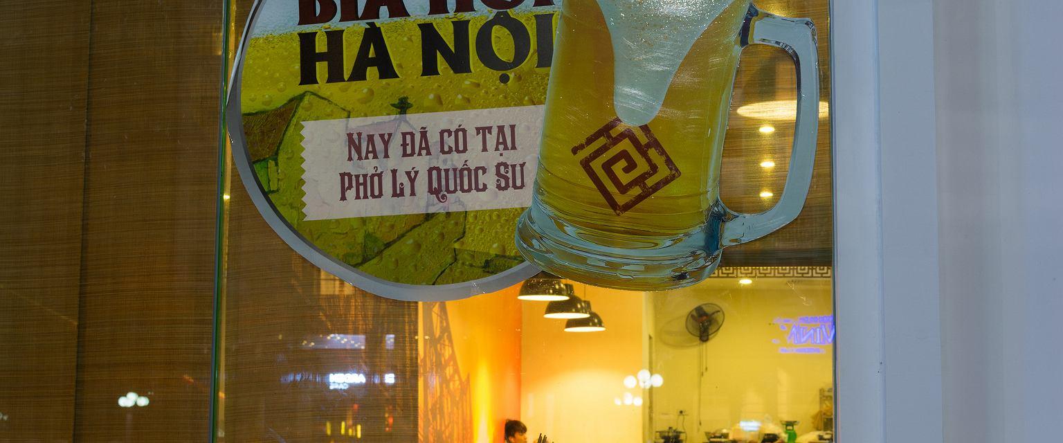 Bia Hoi to jeden z najpopularniejszych napojów w Hanoi (fot. vinhdav / iStockphoto.com)