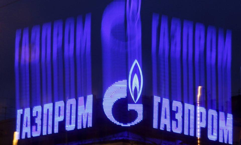Gazprom z karą nałożoną przez ukraiński urząd