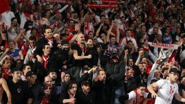 Kibice AS Monaco