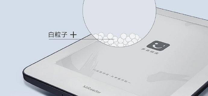 Xiaomi prezentuje Mi Reader - czytnik e-booków w atrakcyjnej cenie