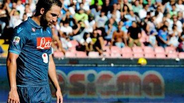 Gonzalo Higuain. Napoli - Chievo 0:1