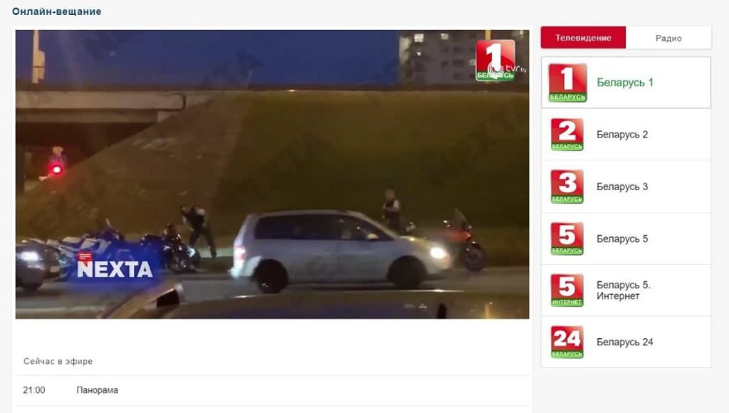 Białoruska telewizja przejęta przez hakerów, którzy nadali nagrania przemocy ze strony służb
