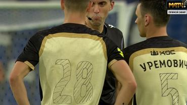 Odpadające numery i nazwiska rosyjskich graczy w meczu Raków - Kazań