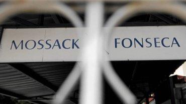 Szyld kancelarii prawnej Mossac Fonseca w Panamie