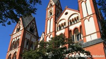 Wśród katolików we Frankfurcie nad Menem formuje się protest przeciwko ich biskupowi