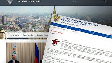 """Rosyjskie ministerstwo spraw zagranicznych potwierdziło cyberatak na własnej stronie internetowej. Przyznał się do niego amerykański haker, którego byli agenci FBI nazywają """"Batmanem internetu"""""""