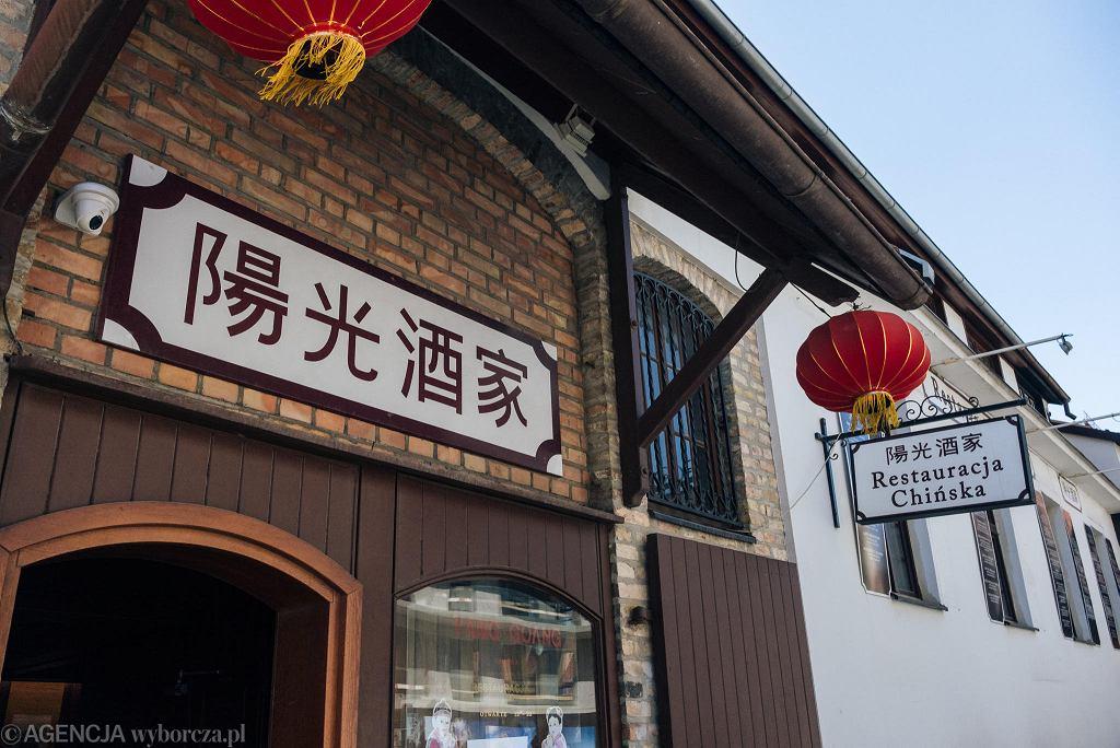5 Restauracja Chińska Yang Guang