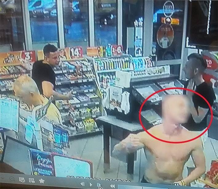 Policja nie znalazła sprawcy