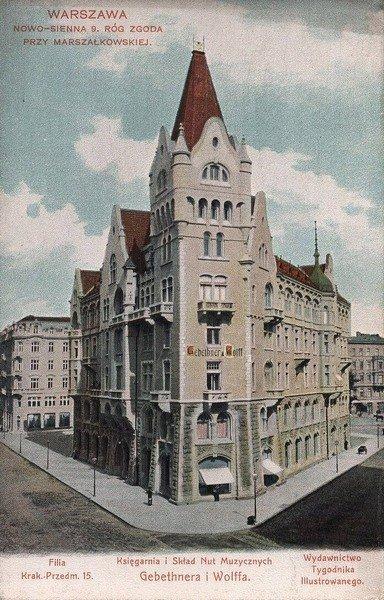 Pocztówka przedstawiającą księgarnię i oficyny wydawniczej