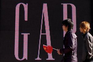 Gap przeprasza za koszulkę z mapą Chin. Zabrakło na niej Tajwanu