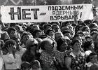 14 listopada nastąpił koniec prób jądrowych na największym radzieckim poligonie [KALENDARIUM]