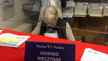 Placówka Poczty Polskiej w Łodzi, 26 marca 2019