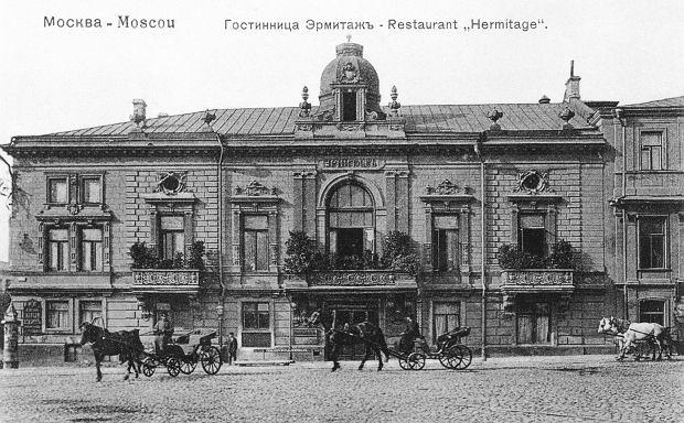 Hotel i restauracja 'Ermitaż', założone przez Luciena Oliviera w 1864 roku w Moskwie, przy ulicy Nieglinnaja 29/14
