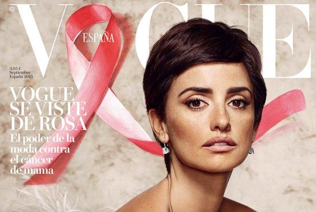 Penelope Cruz dla Vogue Espana 2015