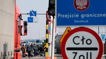 MSWiA: Kontrole na granicy przedłużone do 12 czerwca (zdjęcie ilustracyjne)