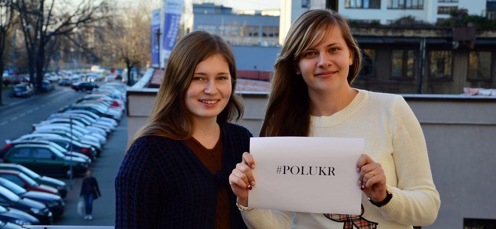 Dwie studentki z Dąbrowy Górniczej założyły wirtualną kawiarenkę Cafe Ukraina. To miejsce, w którym spotykają się i poznają swoje historie Ukraińcy i Polacy. W ten sposób Zhanna Krutin i Mariia Sabadash chcą walczyć ze stereotypami dotyczącymi emigrantów ze Wschodu