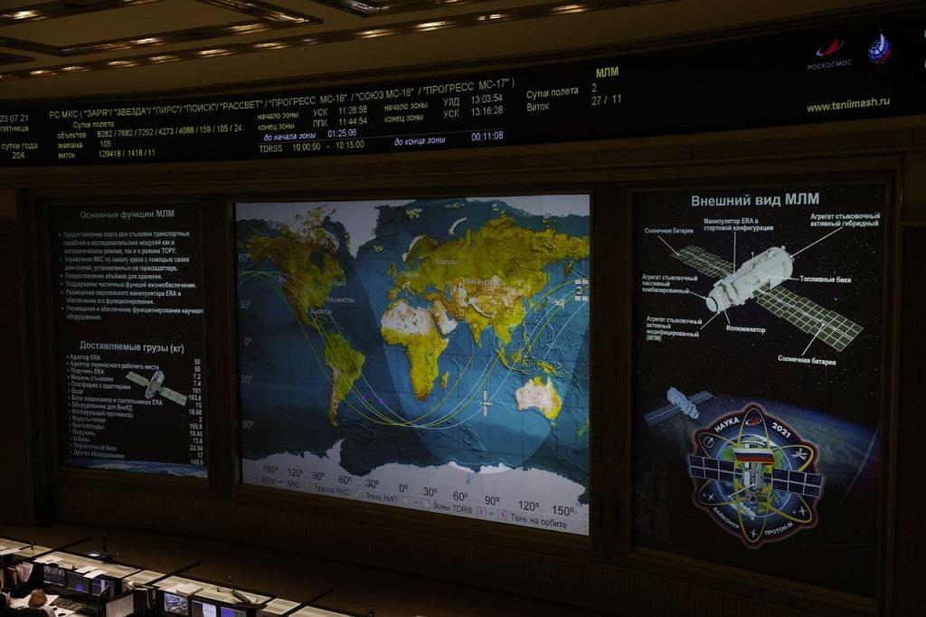 Centrum kontroli lotów w Gwiezdnym Miasteczku nadzorujące lot modułu Nauka