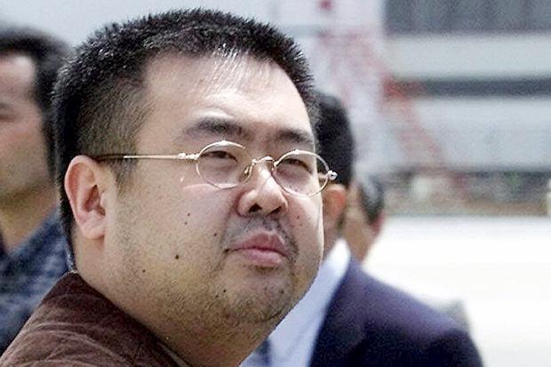 Randki w Korei Północnej