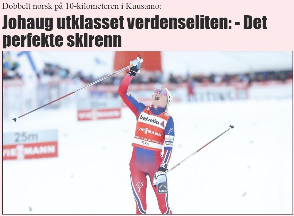 Screen z serwisu dziennika