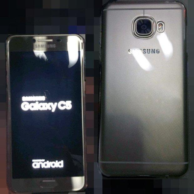 Galaxy C5 - nieoficjalne zdjęcie