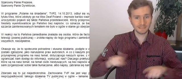Pismo do TVP