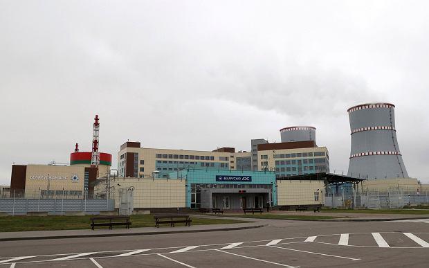 Otwarcie elektrowni atomowej w Ostrowcu 7 listopada 2020