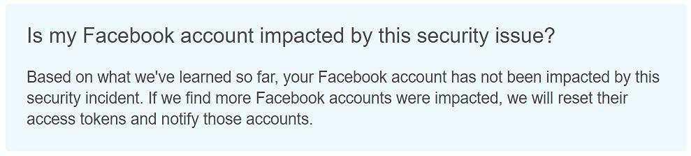 Sprawdź czy twoje konto zostało zhakowane