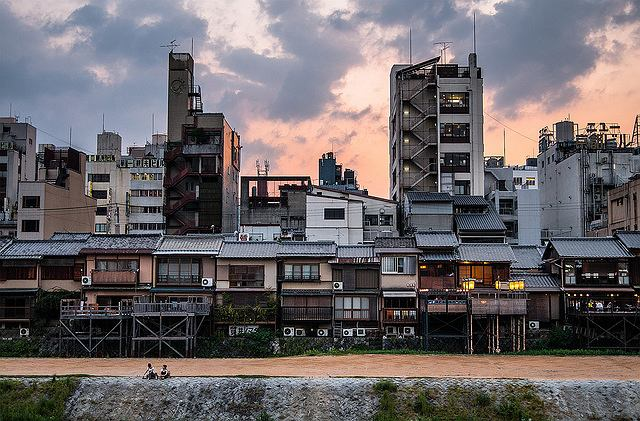 Kioto o zmierzchu/ Fot. CC BY 2.0/ Angelo DeSantis/ Flickr.com
