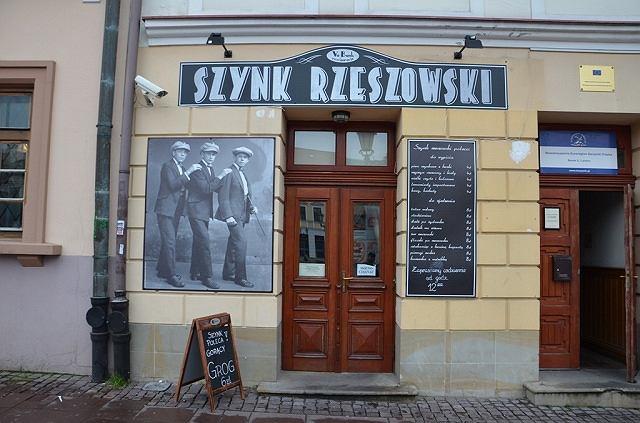 Szynk Rzeszowski