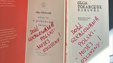 Bruno Schulz. Festiwal 2021 otworzy 12 października 'Aukcja okaleczonych książek Olgi Tokarczuk'