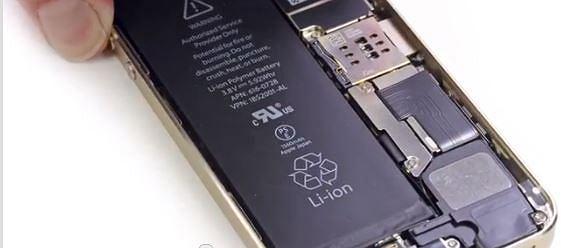 Akumulator w iPhonie 5S ma zwiększoną pojemność