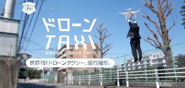 Dron Taxi