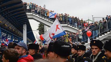 Ukraine Crimean Bridge