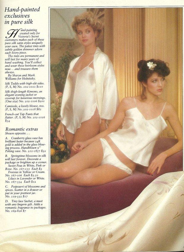 Katalog Victoria's Secret z początku lat 80.