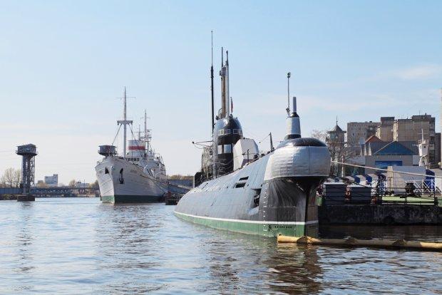 Muzeum Oceanu w Kaliningradzie