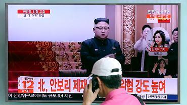 Kim Dzong Un w programie telewizyjnym, Seul, Korea Południowa