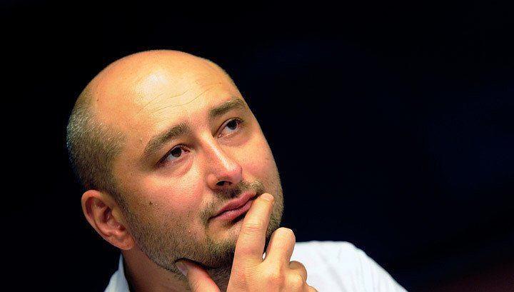 Arkadij Babczenko m.in. był autorem reportaży z Czeczenii