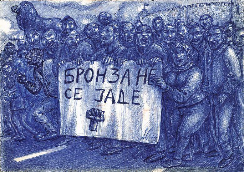 Aleksandar Stankoski, Demonstracja, / Materiały prasowe