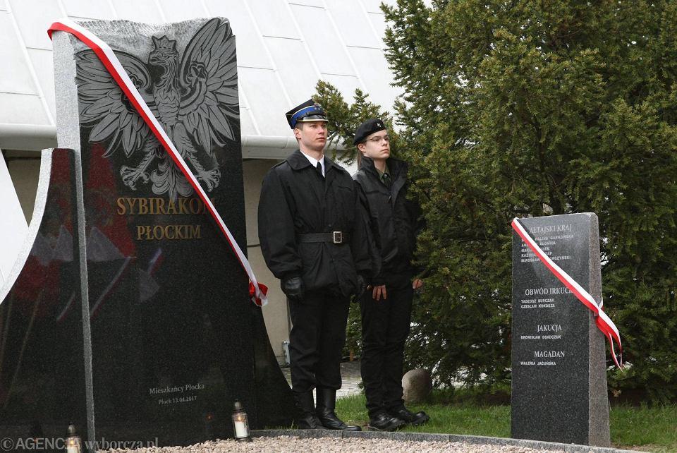 Odsłonięcie memoriału na cmentarzu przy ul. Bielskiej