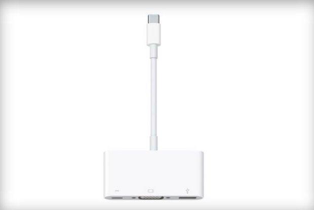 Przejściówka Apple