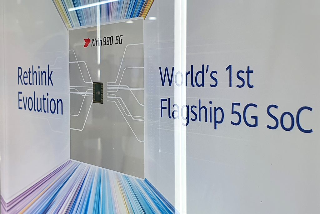 Kirin 990 5G od Huawei