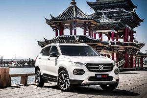 General Motors | Tani SUV za 32 tys. złotych