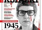 """""""Książki. Magazyn do Czytania"""": nowy numer już we wtorek"""